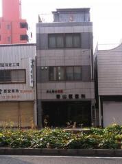 青山獣医科医院