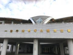 一宮市光明寺公園球技場