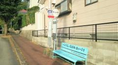 「第二ニュータウン」バス停留所