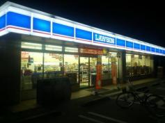 ローソン伊予中山町店