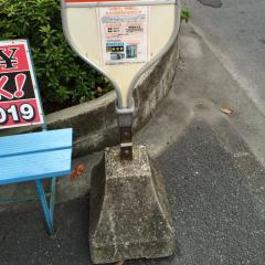 「四ツ角(平塚市)」バス停留所