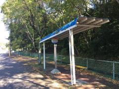 「緑苑南」バス停留所