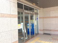 札幌市豊平区役所