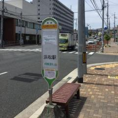 「Uホール」バス停留所