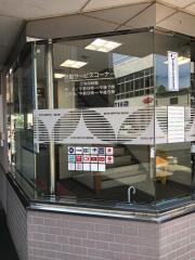 北日本銀行千厩支店