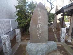 徳丸北野神社田遊び