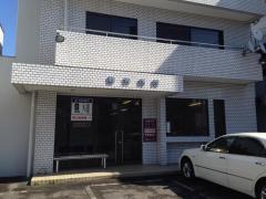 長屋動物医療センター