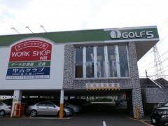 ゴルフ5大治店