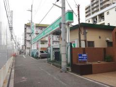 トヨタレンタリース兵庫阪神深江駅前店