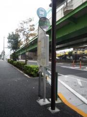 「練馬北町車庫」バス停留所