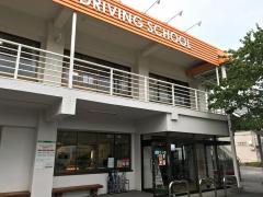 飯能自動車学校