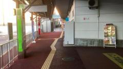 「名鉄岐阜」バス停留所
