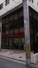 日本アジア証券株式会社 藤井寺支店