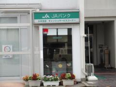 JA佐渡小木支店
