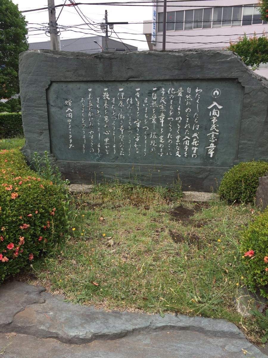 入間市役所(入間市豊岡)【ホームメイト・リサーチ - パブ ...