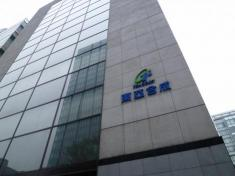 東亞合成株式会社