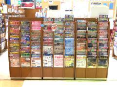 日本旅行 イオンモール福岡伊都営業所