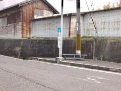 「頓田」バス停留所