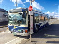 「長須賀」バス停留所