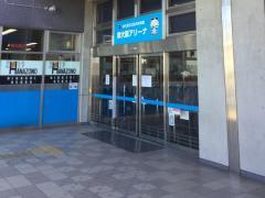 総合体育館東大阪アリーナ