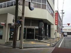 日新信用金庫加古川支店