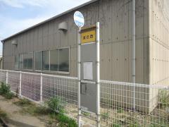 「辰巳西」バス停留所