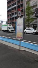 「百年橋」バス停留所