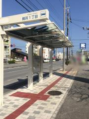 「銘苅一丁目」バス停留所