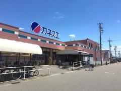 カネスエ西春店