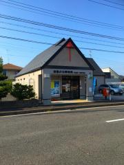 津豊が丘郵便局