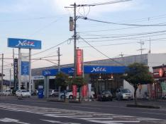 ネッツトヨタ佐賀北佐賀店