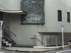 池袋台湾教会