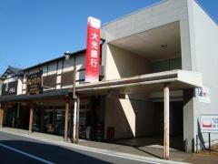 大光銀行亀田支店