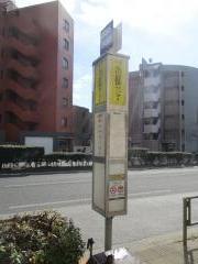 「玉川台区民センター」バス停留所