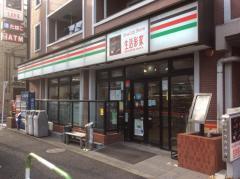 生活彩家田端4丁目店