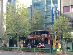 つるやゴルフ神田駅前店
