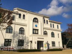 豊岡市役所