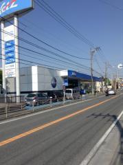 ネッツトヨタ横浜マイネッツ今宿店