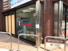湘南薬品ラポール店