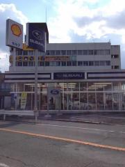兵庫スバル自動車スバルショップ加西店