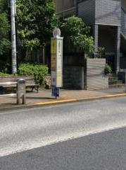 「上用賀三丁目」バス停留所