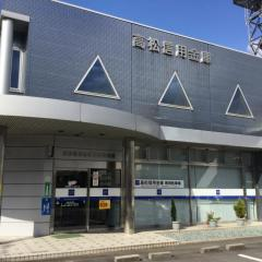 高松信用金庫三本松支店