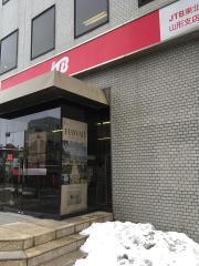 JTB東北 山形店