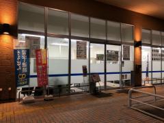岡村ゼミナール太子校