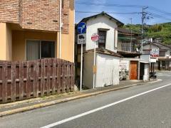 「五反田橋」バス停留所