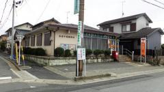 弥富中地郵便局