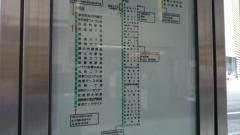「銀座四丁目」バス停留所