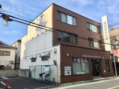 巣鴨信用金庫板橋栄町支店