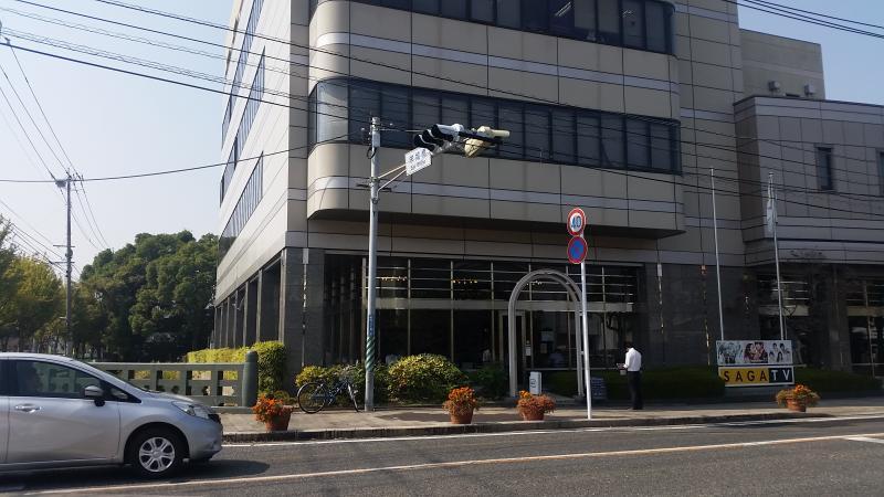 サガテレビ(佐賀市)の投稿写真...
