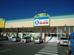 西松屋iモール高砂店
